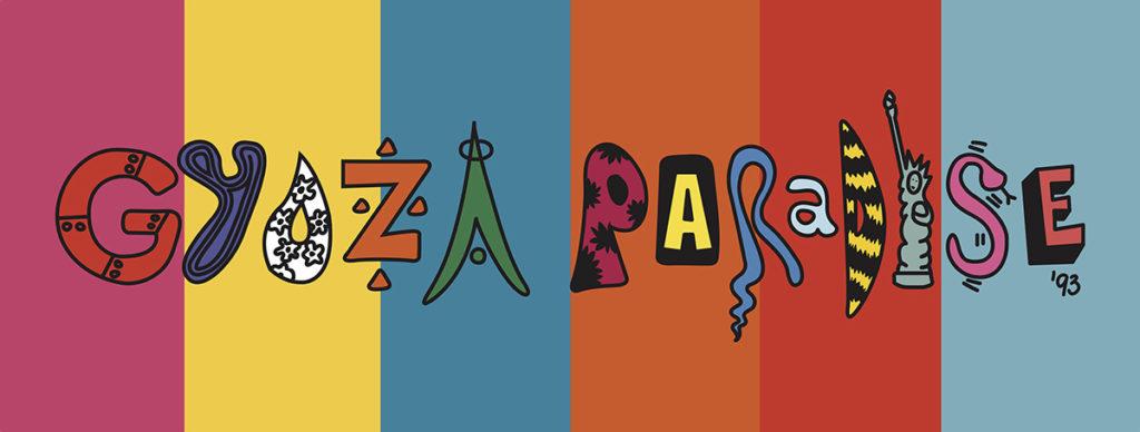 Gyo Para - Gyoza Paradise original artwork